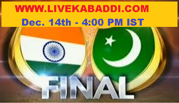 FINAL MATCH - India Vs. Pakistan - 4th World Kabaddi Cup Punjab 2013