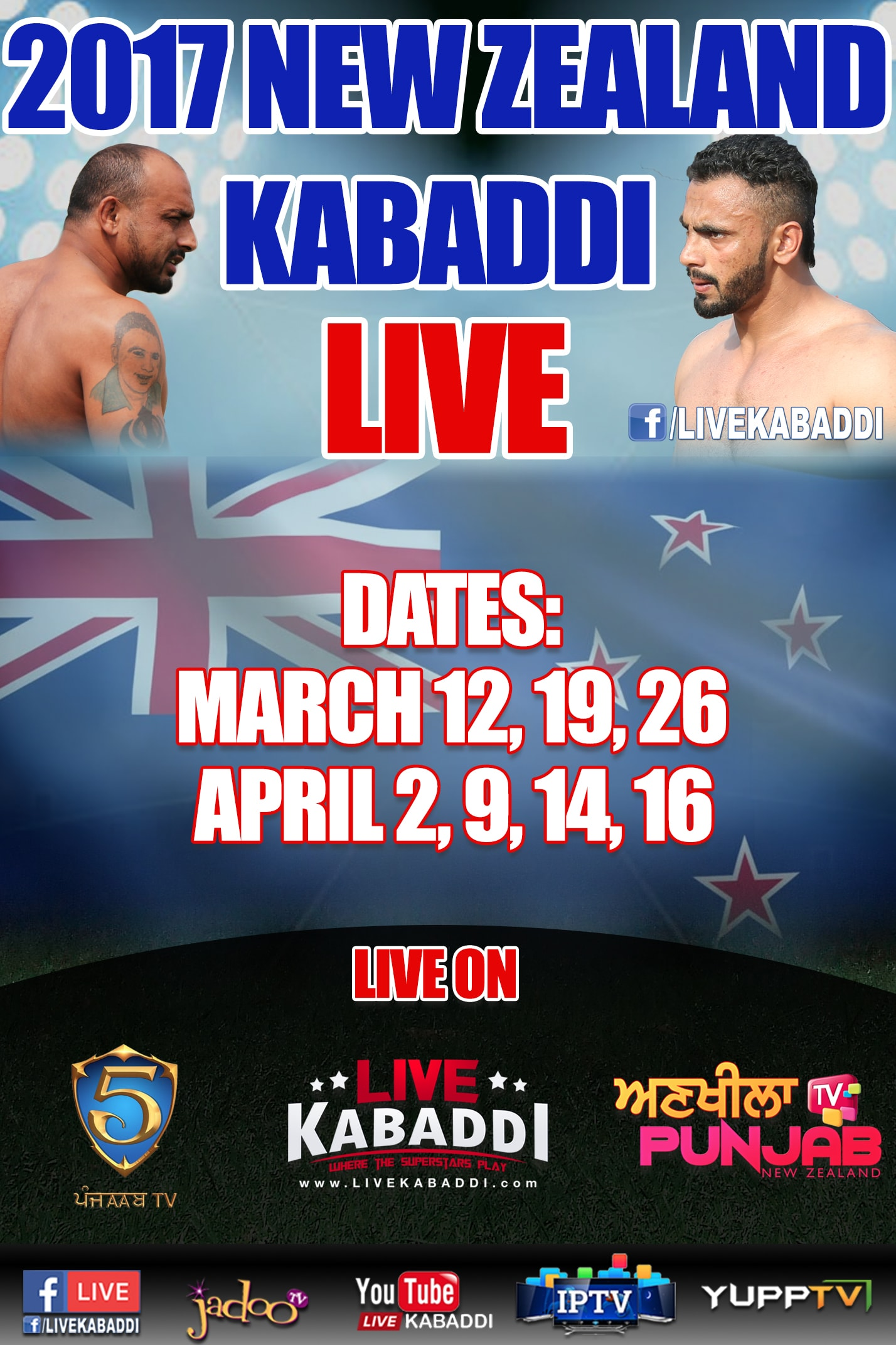 new-zealand-kabaddi-2017