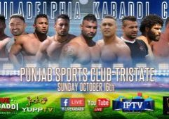 LIVE – Sunday October 16th – Philadelphia Kabaddi Cup
