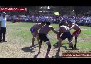 Semi 1 – Union City Kabaddi Cup – 2016 USA Kabaddi