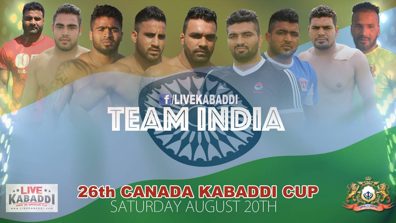 indian kabaddi team roster
